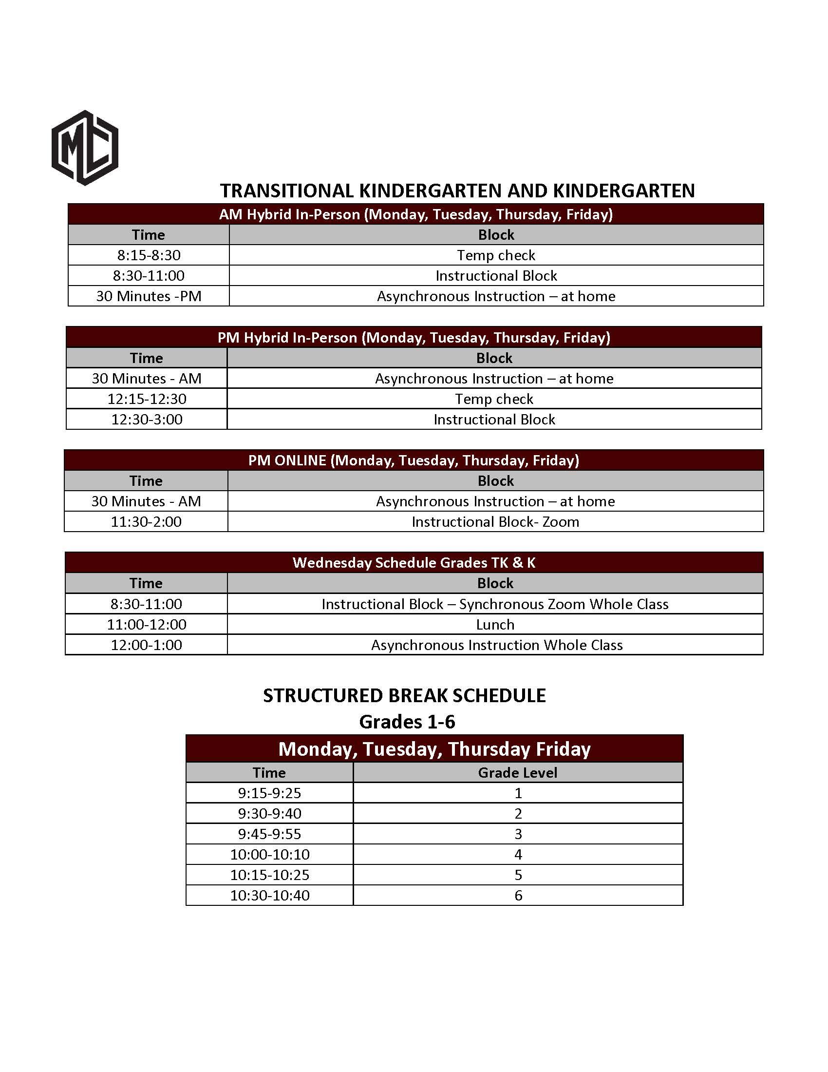 Kinder Bell schedule